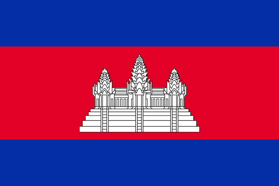 The official flag of Cambodia.