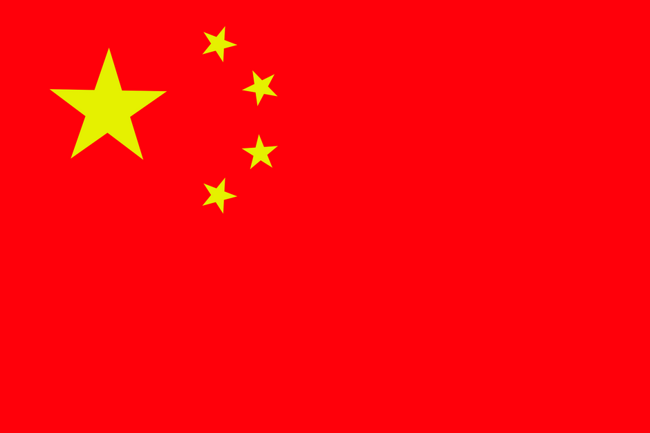 The official flag of China.